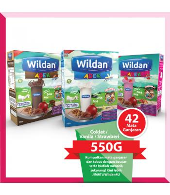 WILDAN Adek Strawberi / Vanila / Coklat (550g)